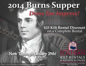 2014_BurnsSupper_Deal